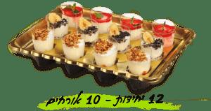 12 יחדיות של כוסות מוזלי