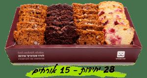עוגות בחושות 28 יחידות